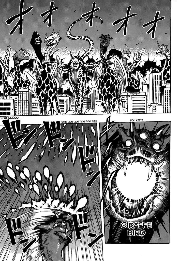 Toriko Chapter 255  Online Free Manga Read Image 8