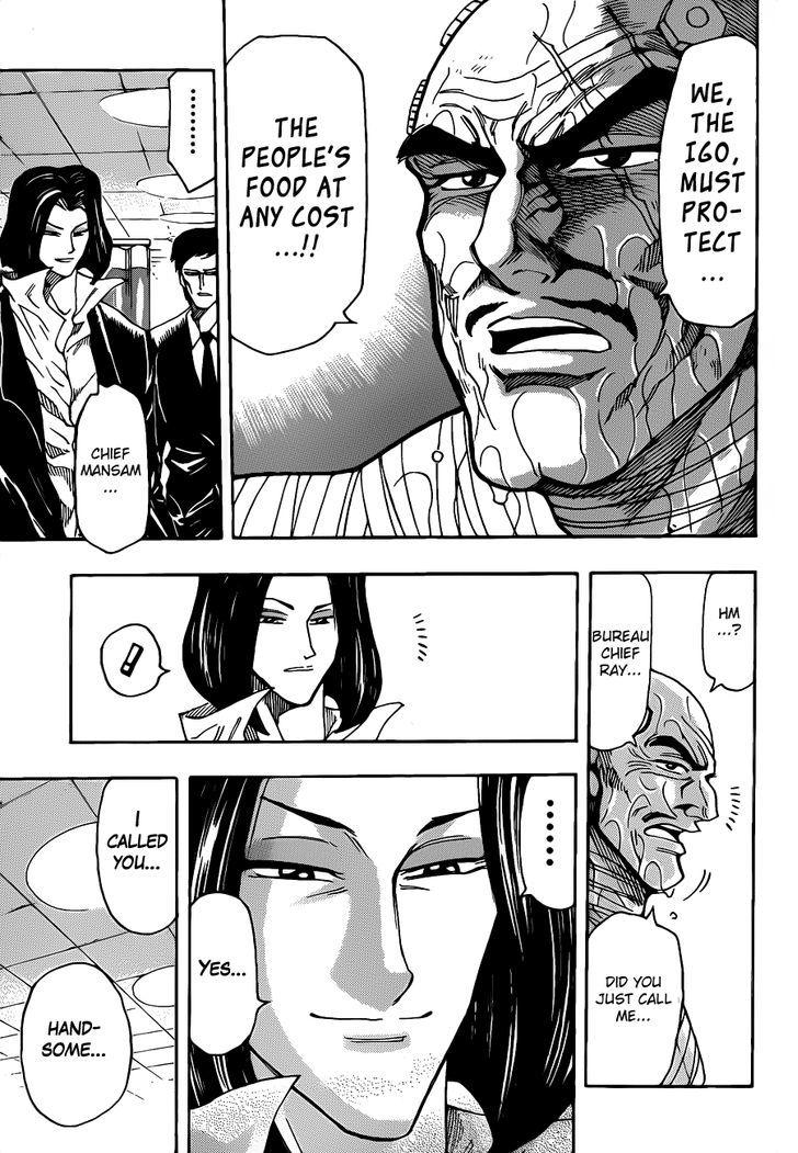 Toriko Chapter 257  Online Free Manga Read Image 14