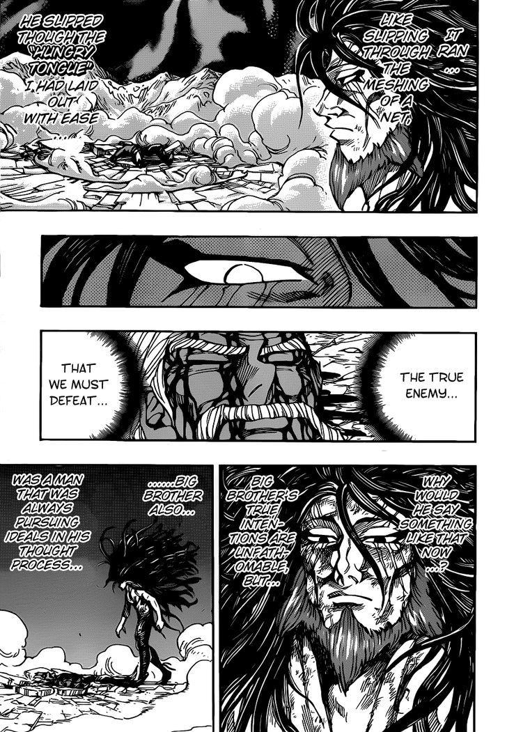 Toriko Chapter 257  Online Free Manga Read Image 5