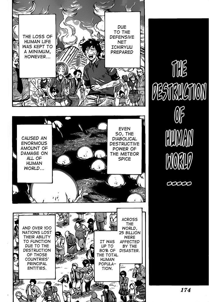 Toriko Chapter 257  Online Free Manga Read Image 9
