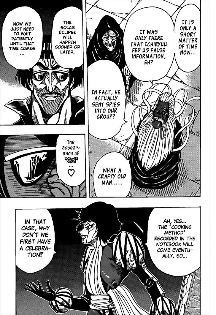 Toriko Chapter 258  Online Free Manga Read Image 13