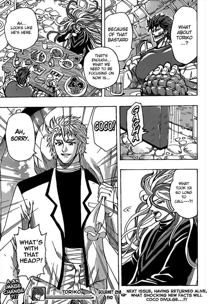Toriko Chapter 258  Online Free Manga Read Image 16