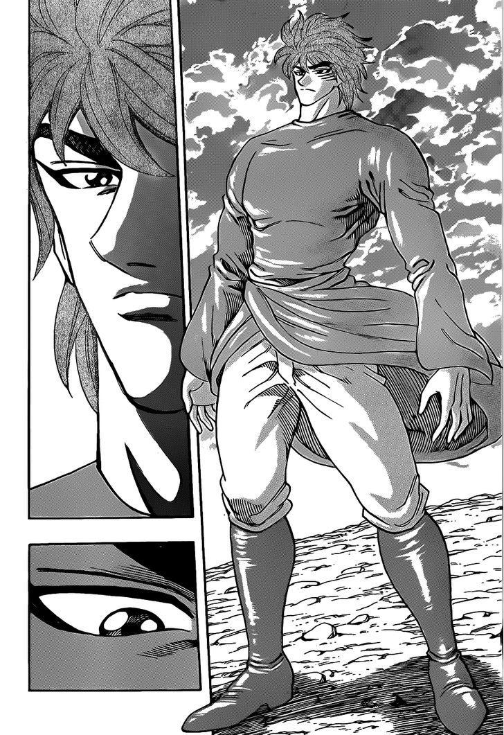 Toriko Chapter 258  Online Free Manga Read Image 4