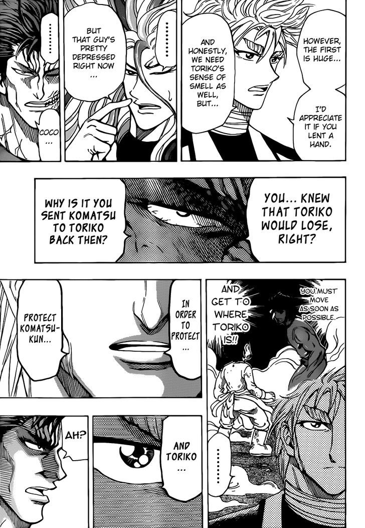 Toriko Chapter 259  Online Free Manga Read Image 17