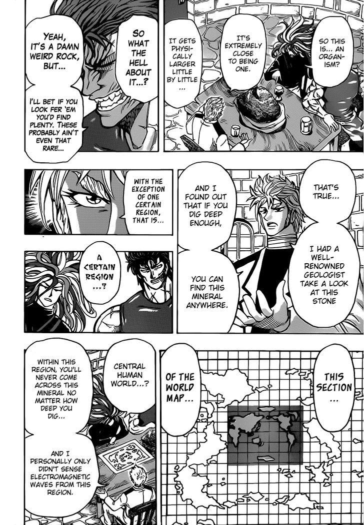 Toriko Chapter 259  Online Free Manga Read Image 6