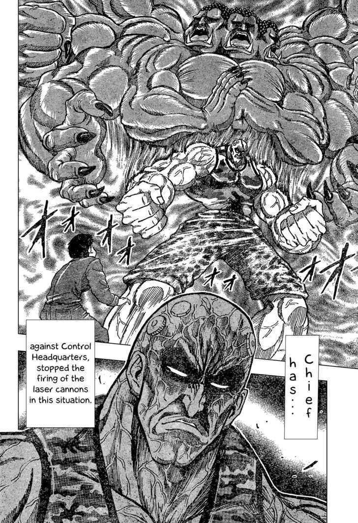 Toriko Chapter 26  Online Free Manga Read Image 10