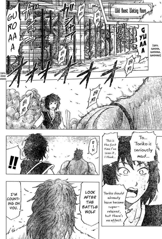 Toriko Chapter 26  Online Free Manga Read Image 13