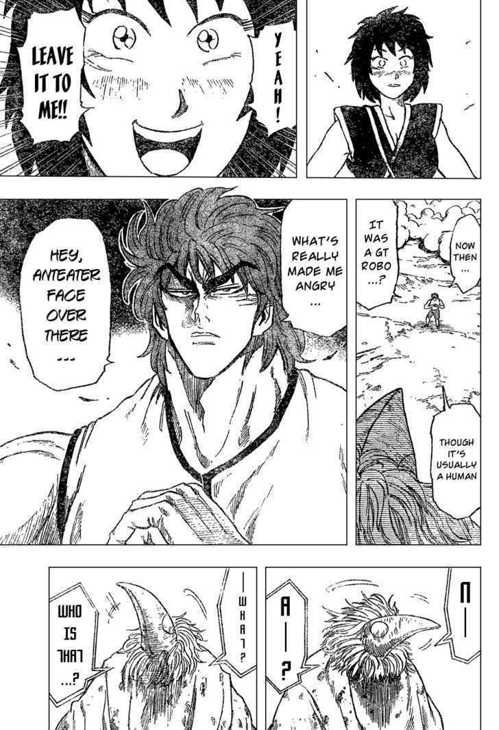 Toriko Chapter 26  Online Free Manga Read Image 14