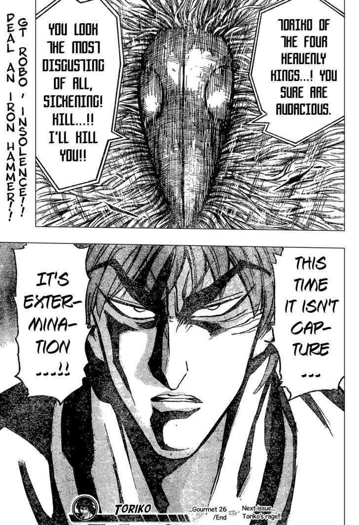 Toriko Chapter 26  Online Free Manga Read Image 18