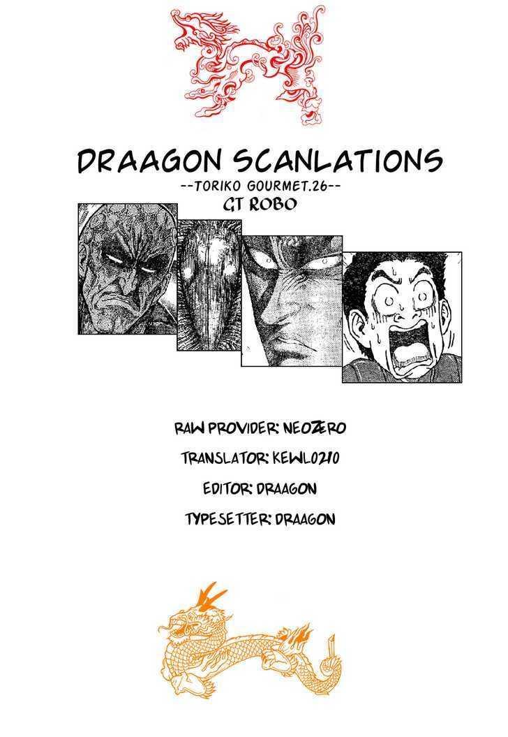 Toriko Chapter 26  Online Free Manga Read Image 19