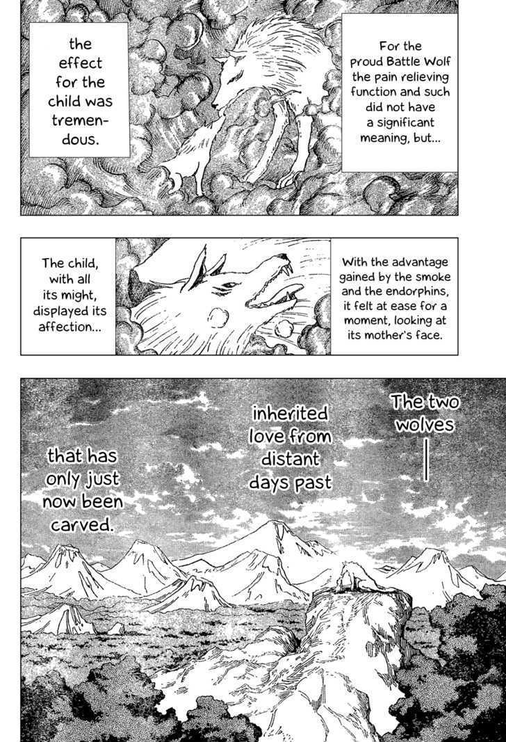 Toriko Chapter 26  Online Free Manga Read Image 4