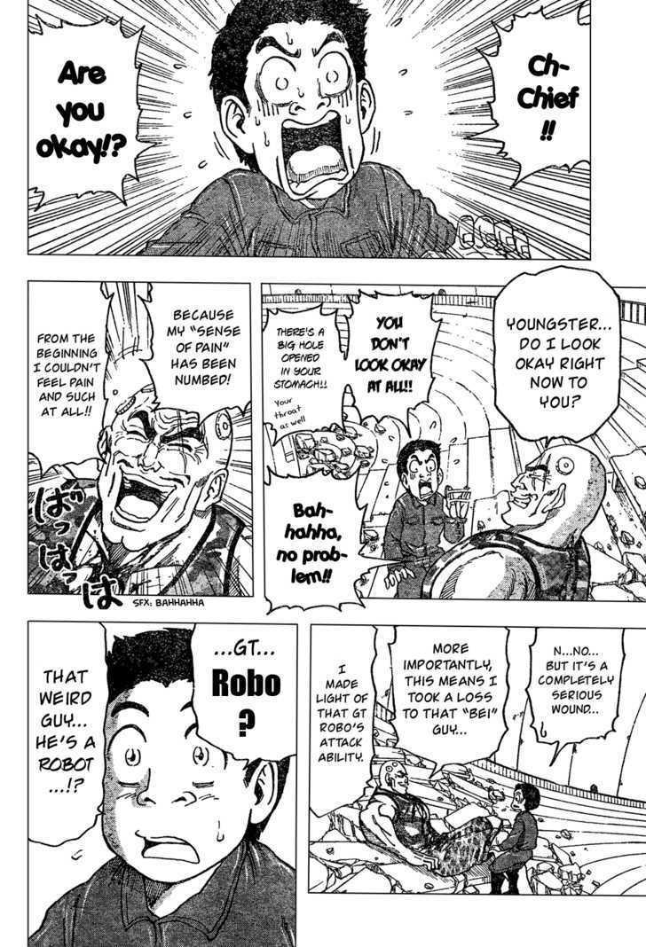 Toriko Chapter 26  Online Free Manga Read Image 6