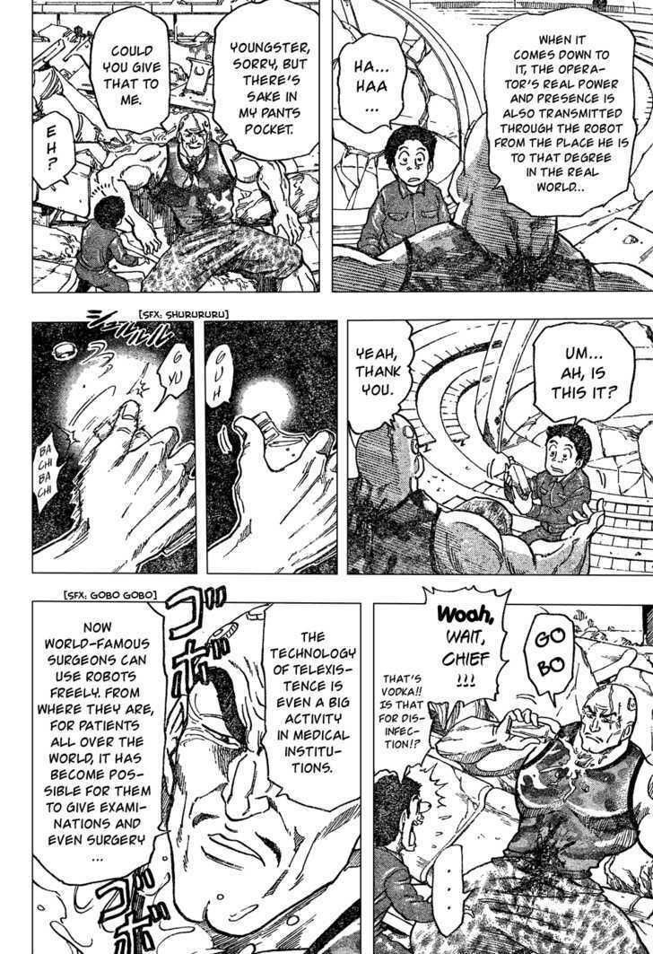 Toriko Chapter 26  Online Free Manga Read Image 8