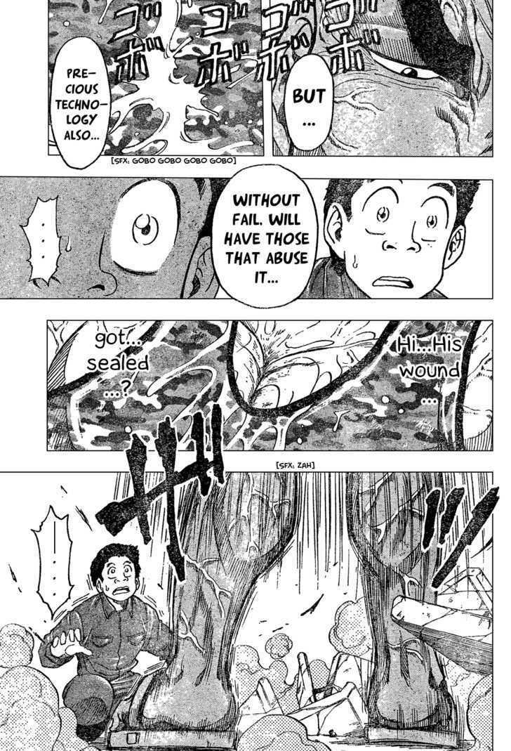 Toriko Chapter 26  Online Free Manga Read Image 9