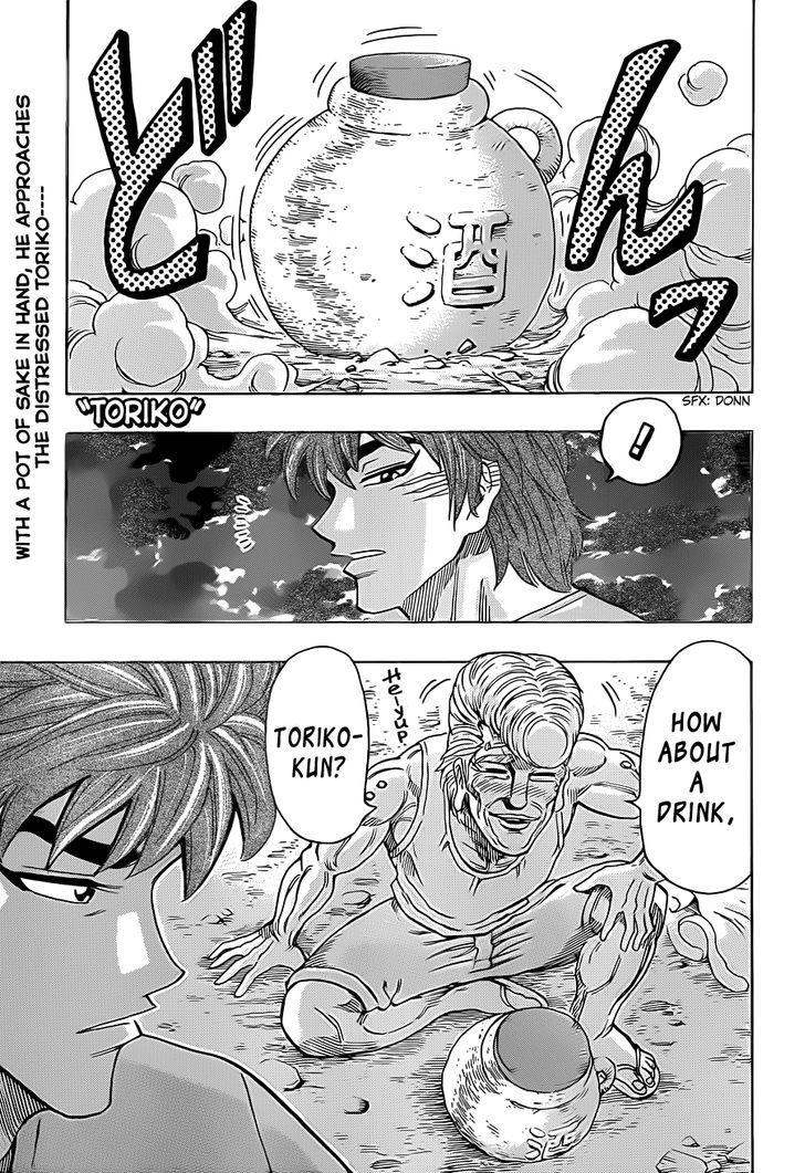 Toriko Chapter 260  Online Free Manga Read Image 1