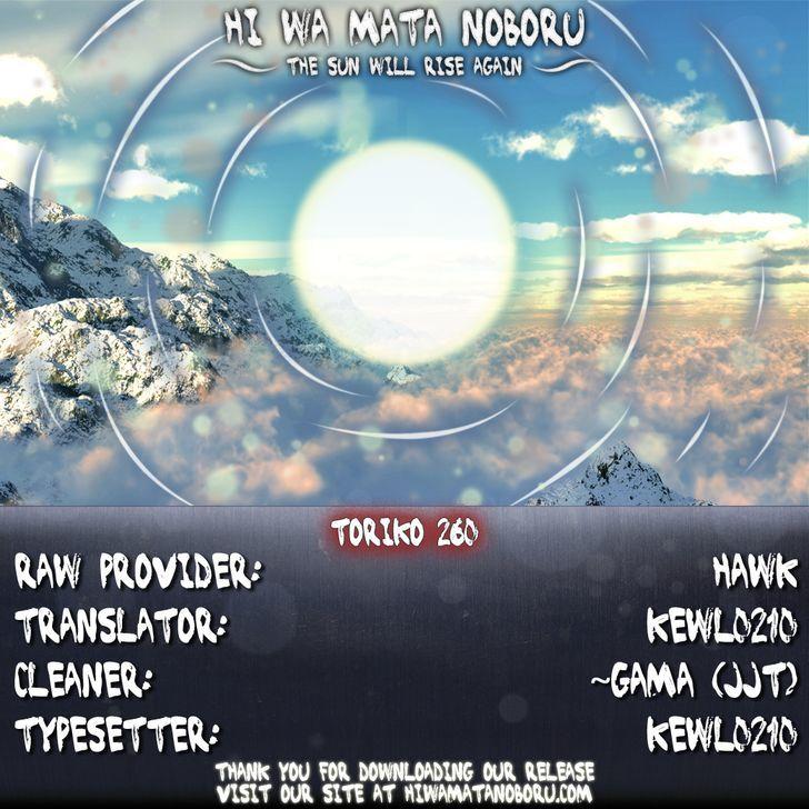 Toriko Chapter 260  Online Free Manga Read Image 18