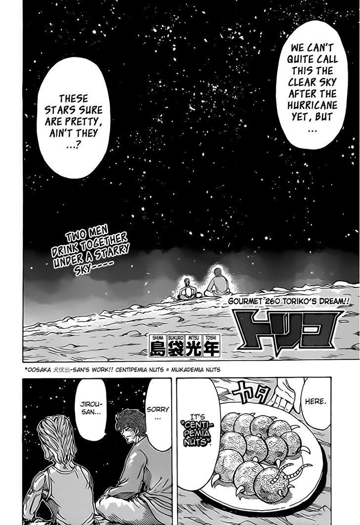 Toriko Chapter 260  Online Free Manga Read Image 2
