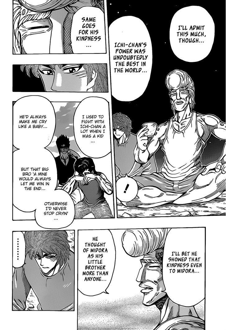 Toriko Chapter 260  Online Free Manga Read Image 6