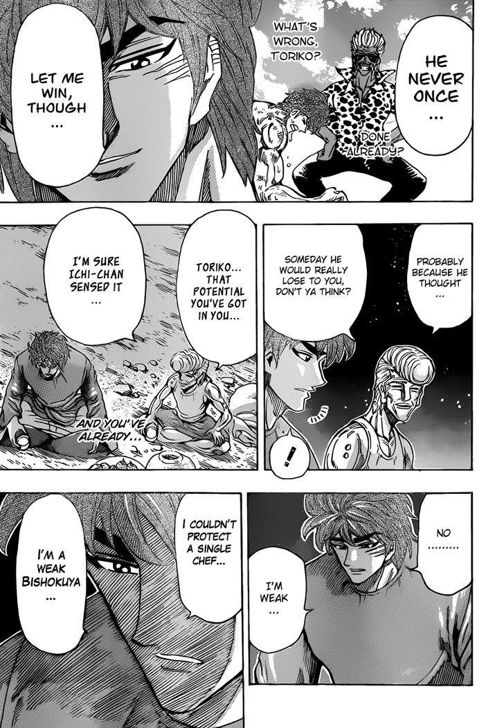 Toriko Chapter 260  Online Free Manga Read Image 7