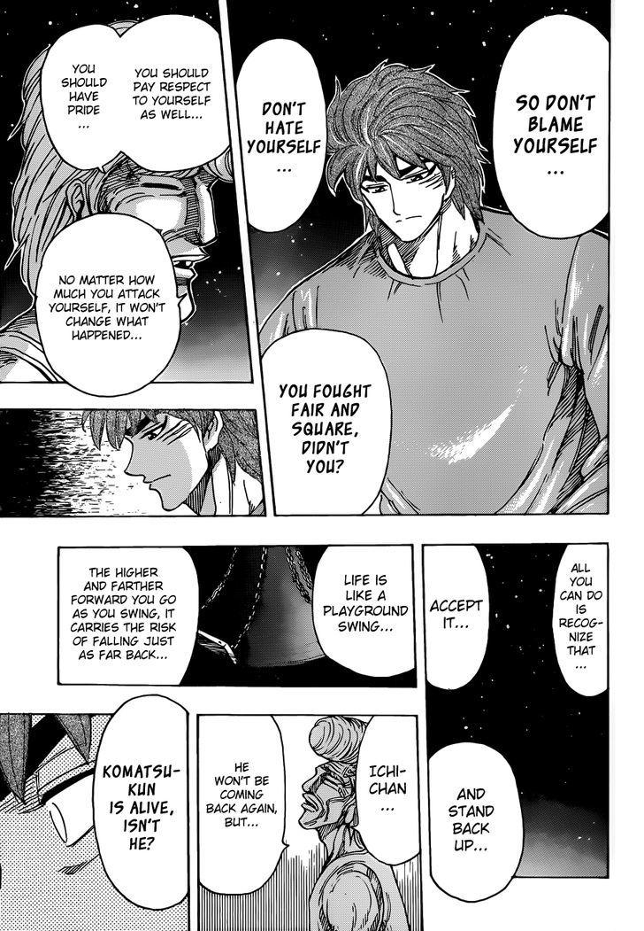 Toriko Chapter 260  Online Free Manga Read Image 9