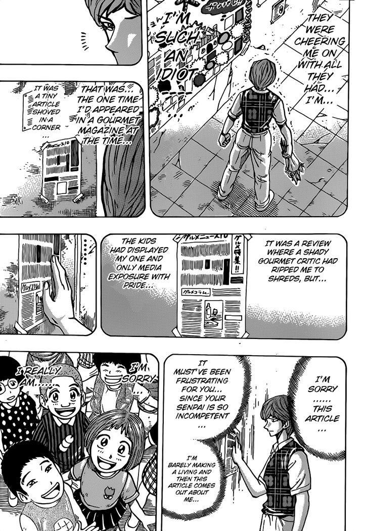 Toriko Chapter 261  Online Free Manga Read Image 13