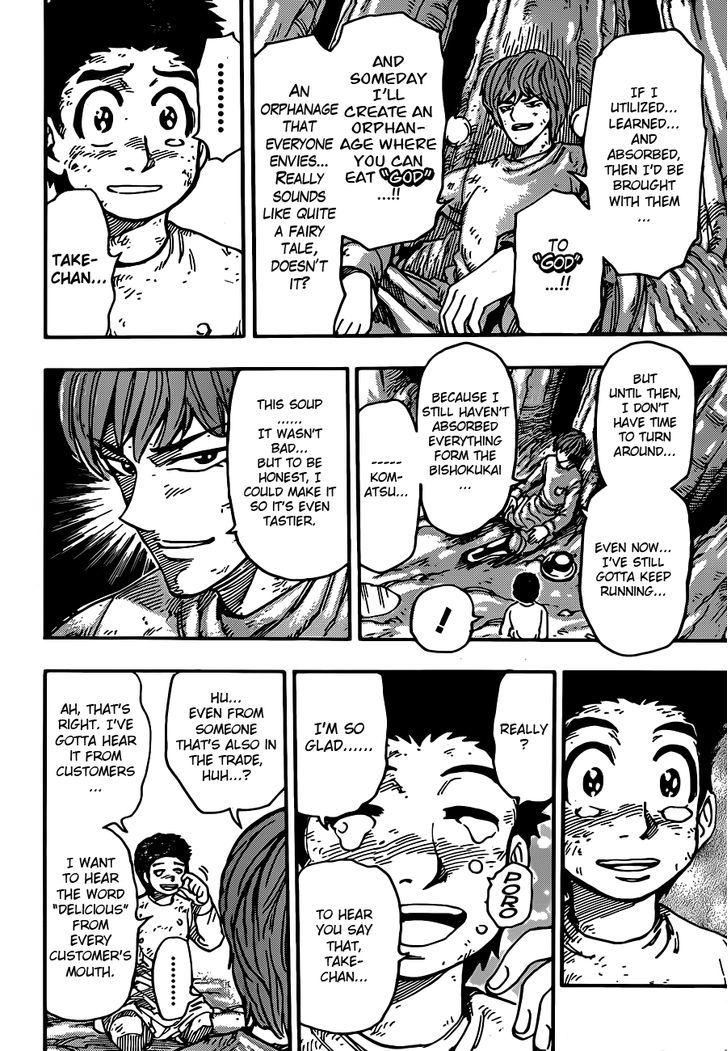 Toriko Chapter 261  Online Free Manga Read Image 16