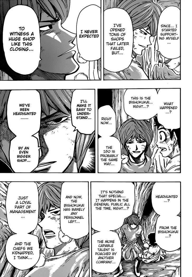 Toriko Chapter 261  Online Free Manga Read Image 3