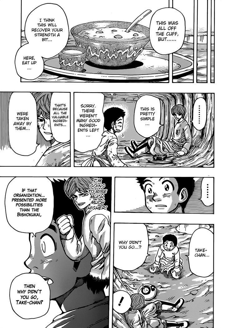 Toriko Chapter 261  Online Free Manga Read Image 5