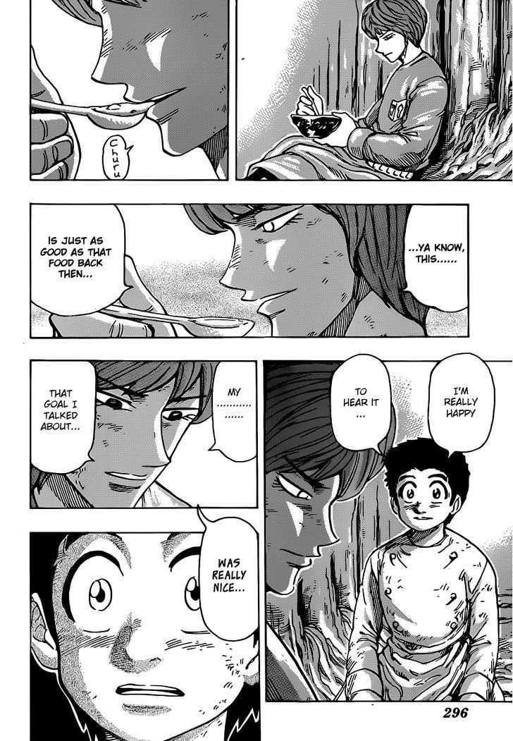 Toriko Chapter 261  Online Free Manga Read Image 8