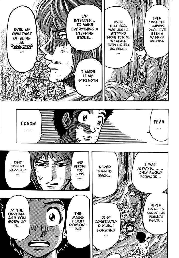 Toriko Chapter 261  Online Free Manga Read Image 9