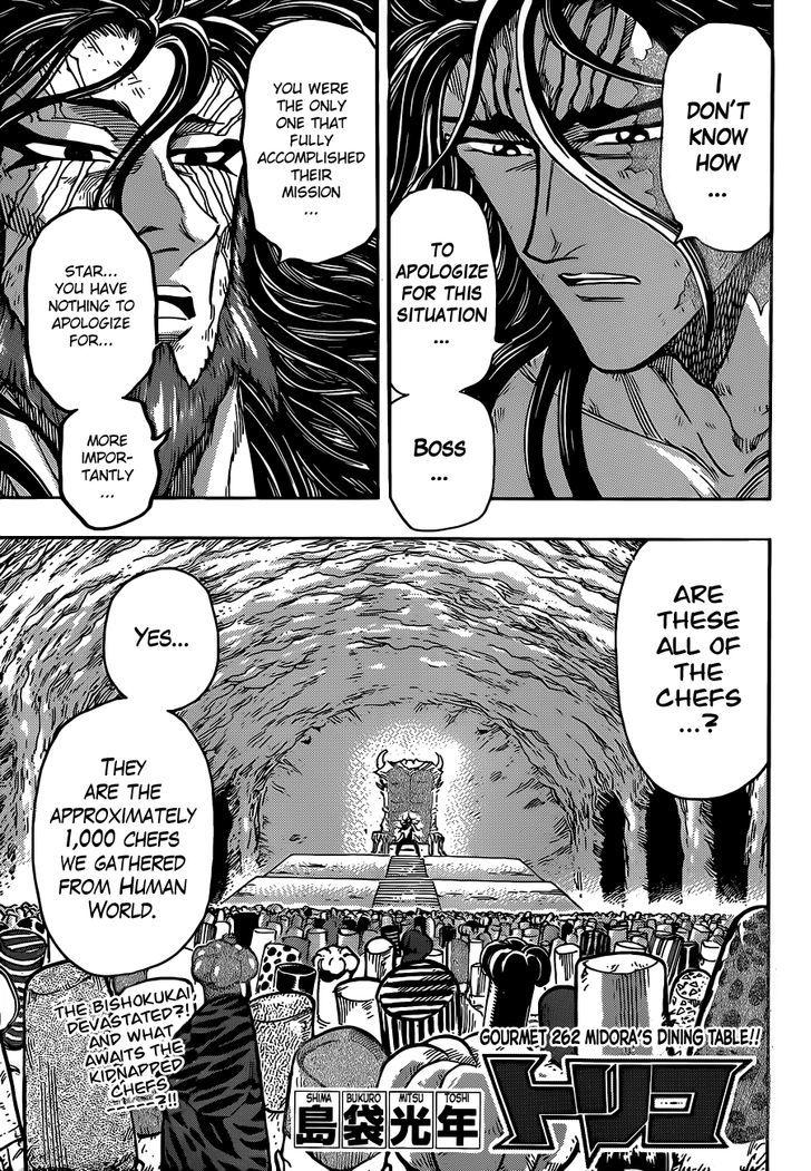 Toriko Chapter 262  Online Free Manga Read Image 1