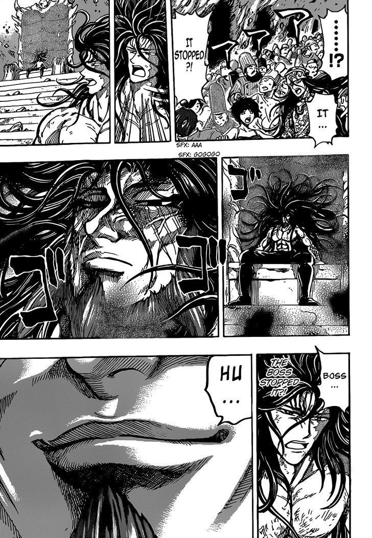 Toriko Chapter 262  Online Free Manga Read Image 15