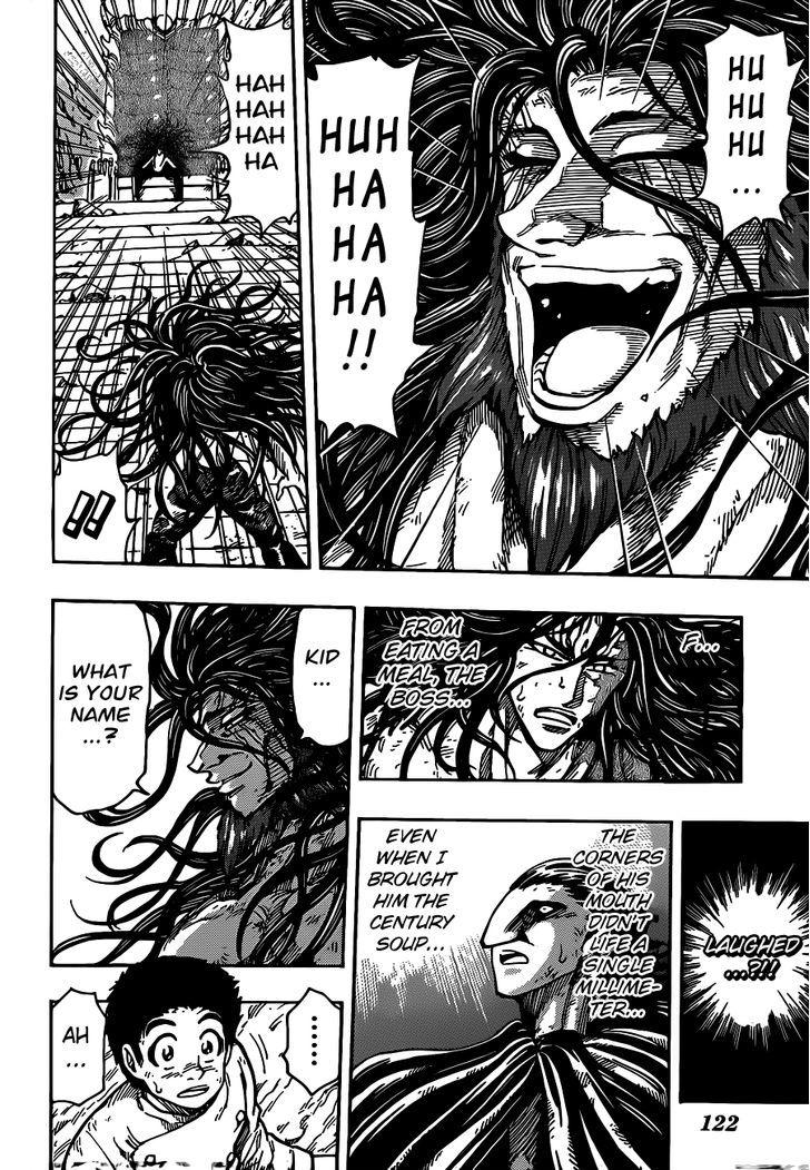 Toriko Chapter 262  Online Free Manga Read Image 16