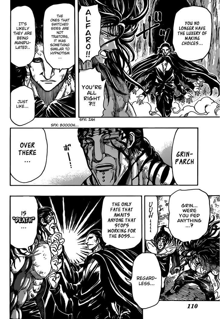 Toriko Chapter 262  Online Free Manga Read Image 4