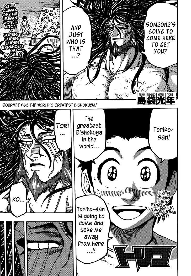 Toriko Chapter 263  Online Free Manga Read Image 1