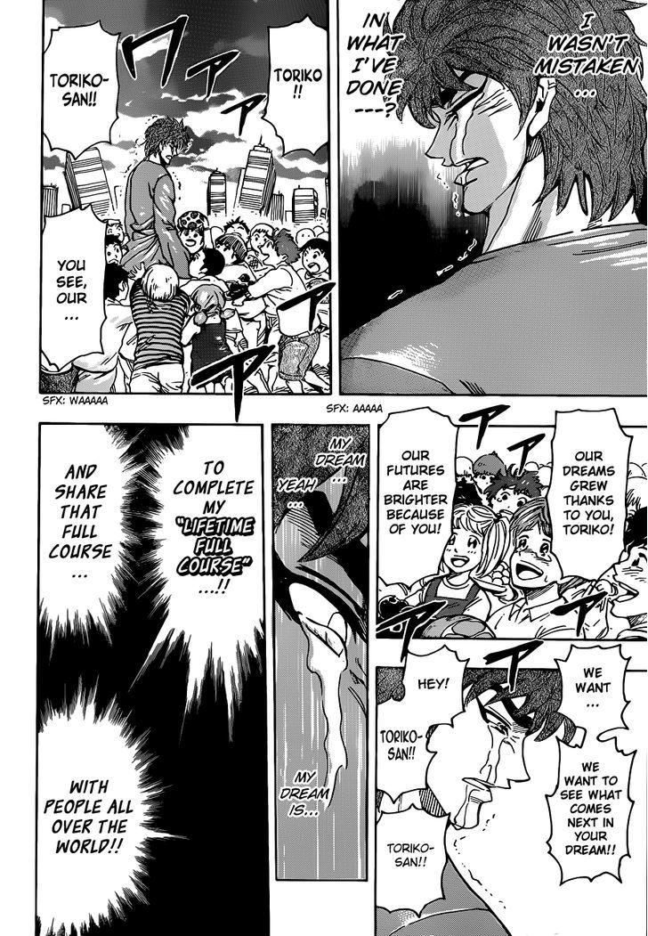 Toriko Chapter 263  Online Free Manga Read Image 10