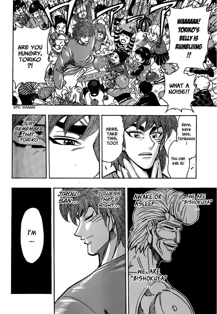 Toriko Chapter 263  Online Free Manga Read Image 12
