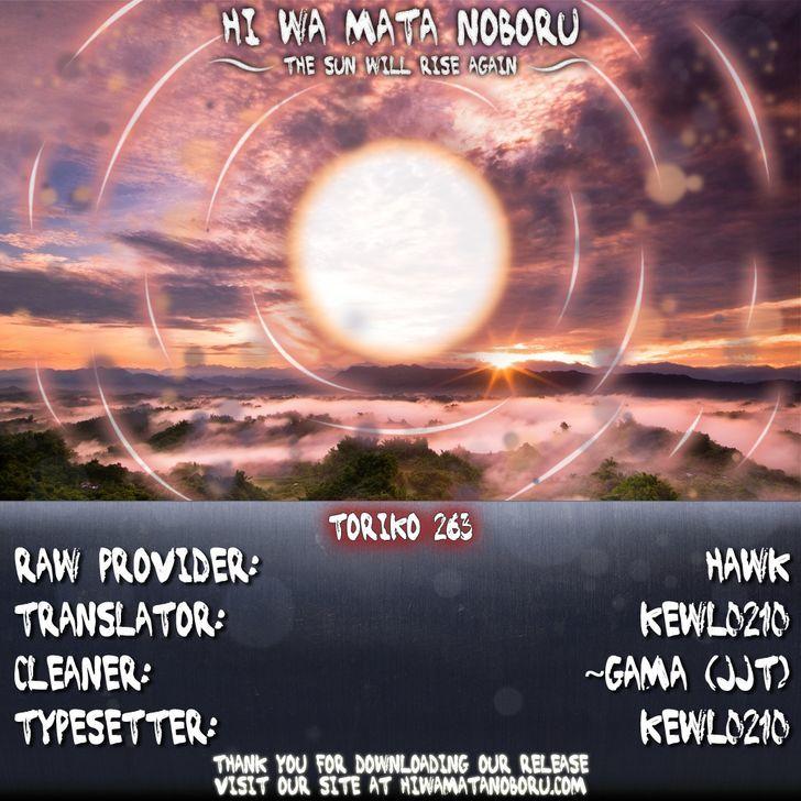 Toriko Chapter 263  Online Free Manga Read Image 26