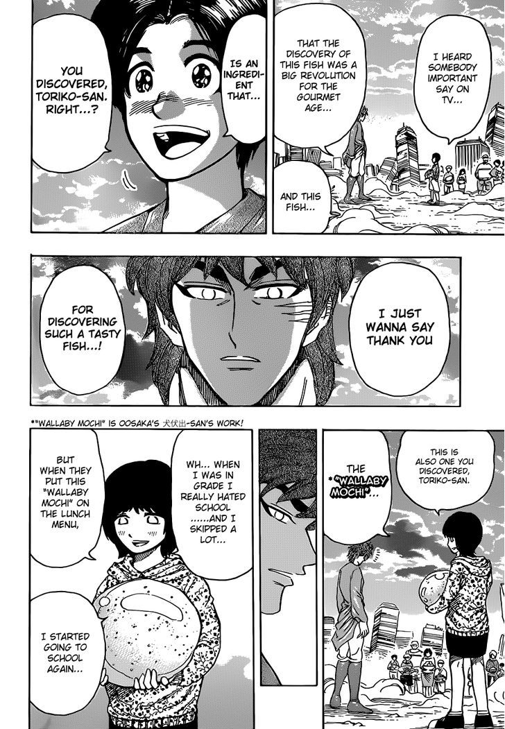 Toriko Chapter 263  Online Free Manga Read Image 4
