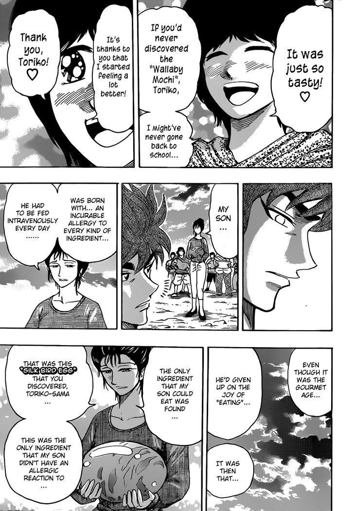 Toriko Chapter 263  Online Free Manga Read Image 5