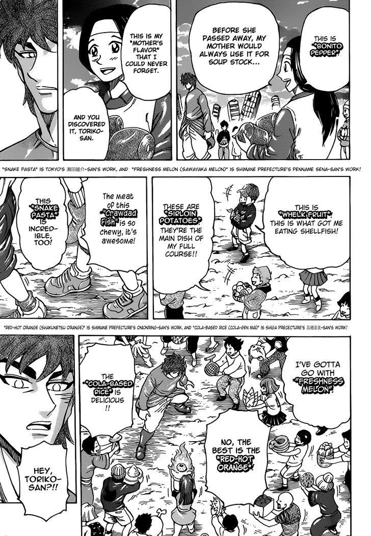 Toriko Chapter 263  Online Free Manga Read Image 7