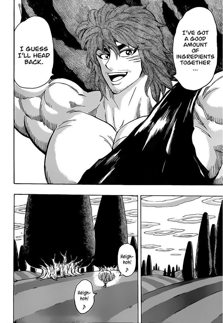 Toriko Chapter 264  Online Free Manga Read Image 12