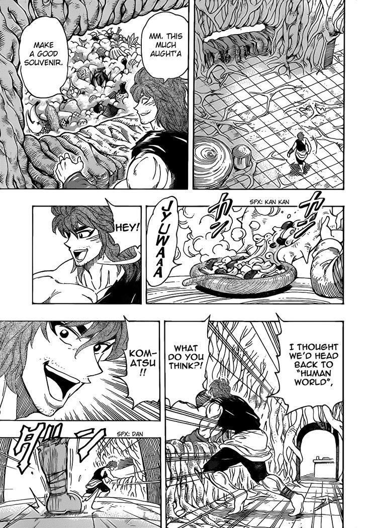 Toriko Chapter 264  Online Free Manga Read Image 15