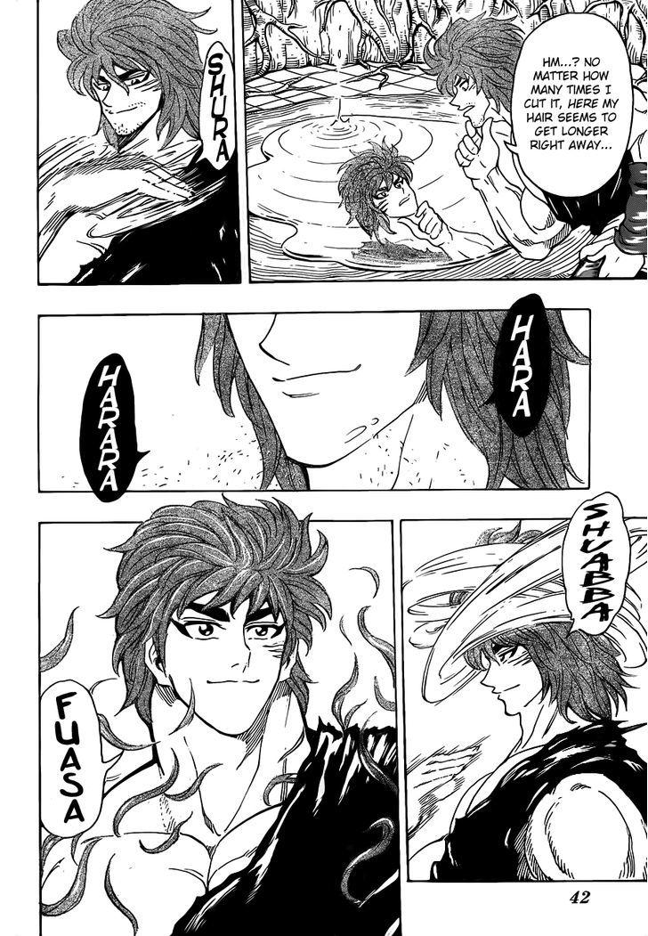 Toriko Chapter 264  Online Free Manga Read Image 19
