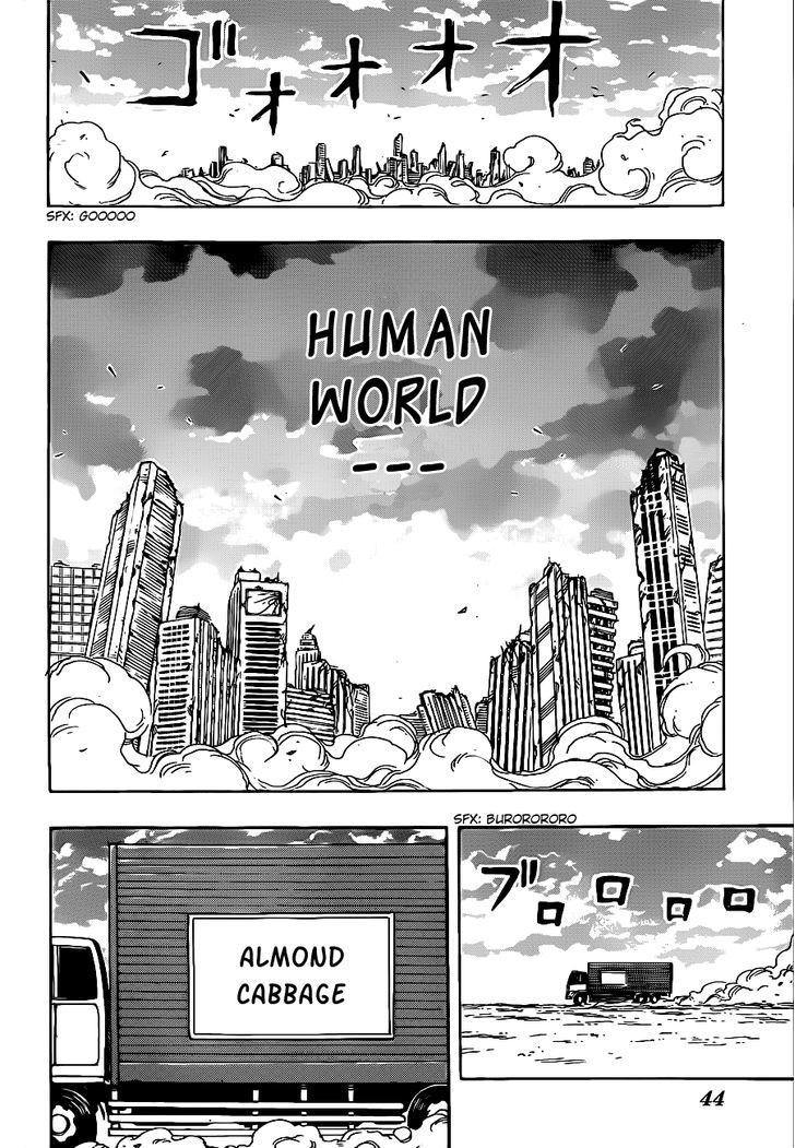 Toriko Chapter 264  Online Free Manga Read Image 21