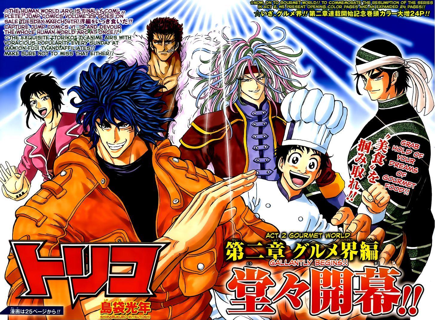 Toriko Chapter 264  Online Free Manga Read Image 3