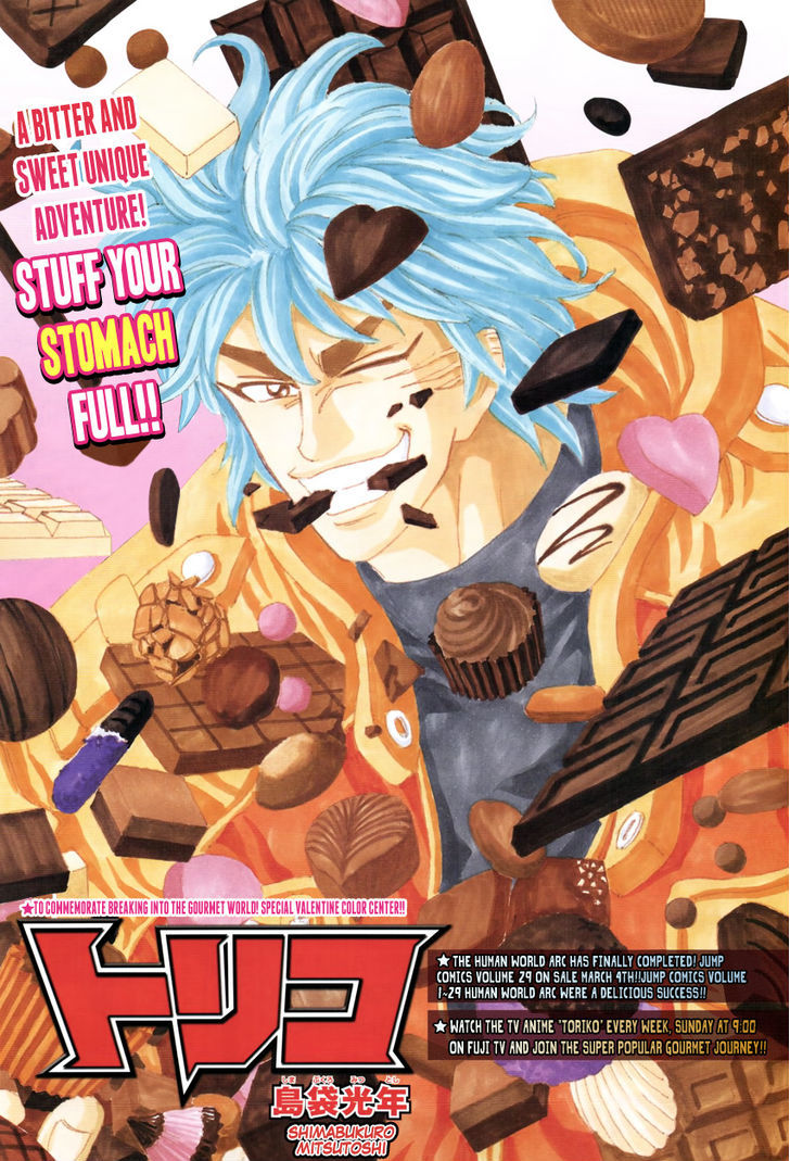 Toriko Chapter 265  Online Free Manga Read Image 1