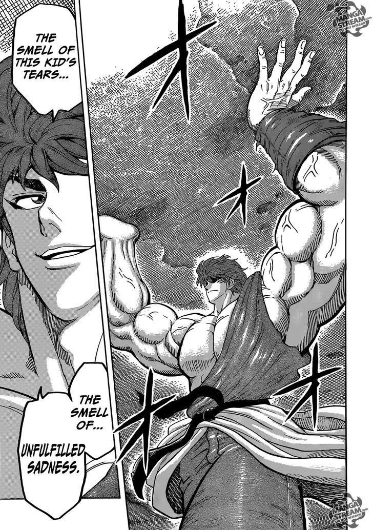 Toriko Chapter 265  Online Free Manga Read Image 16