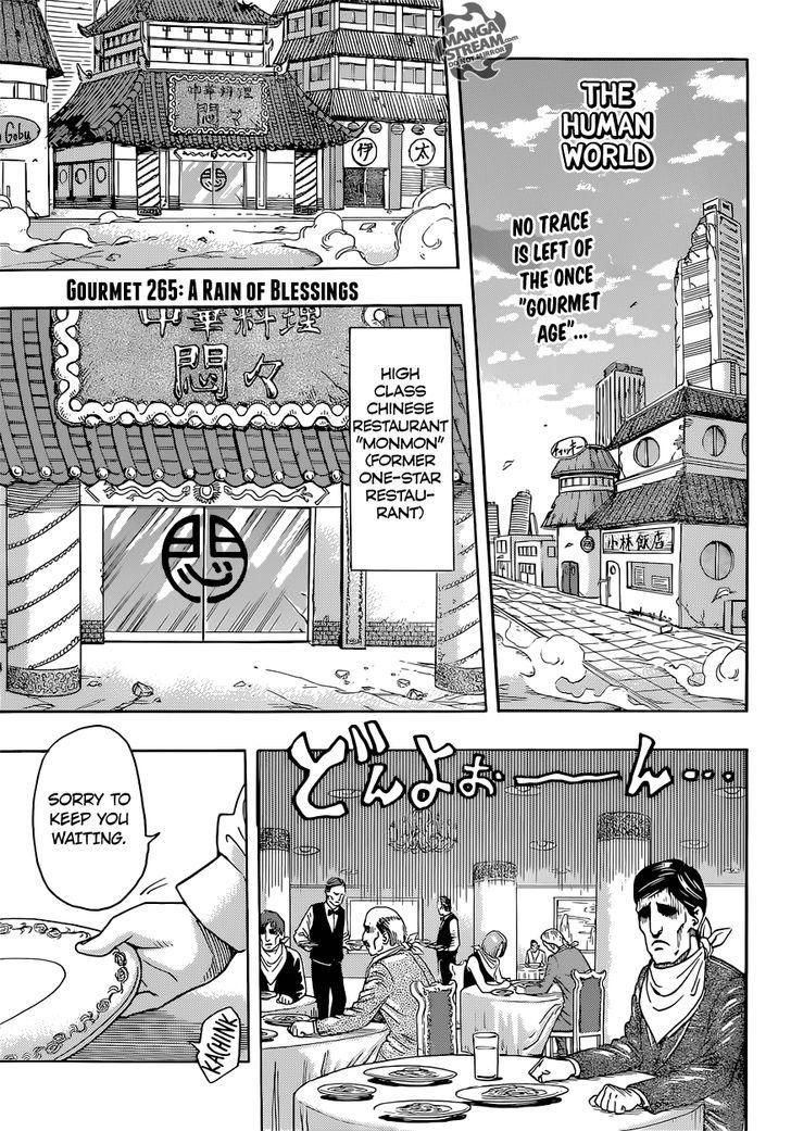 Toriko Chapter 265  Online Free Manga Read Image 4