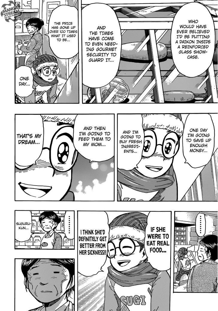 Toriko Chapter 265  Online Free Manga Read Image 9
